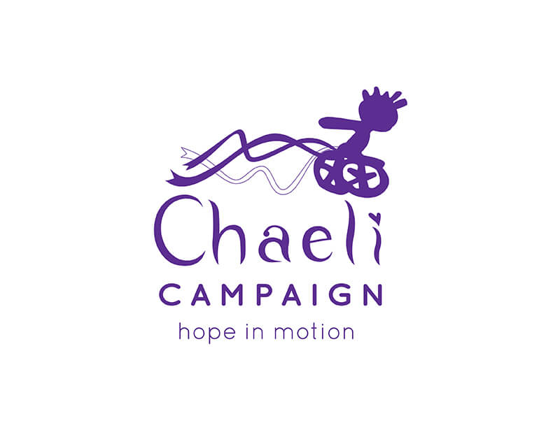 Chaeli Campaign - Hope in Motion